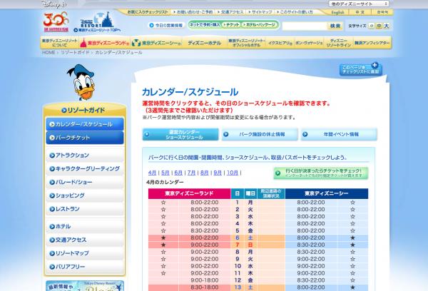 スクリーンショット 2013-04-18 21.42.12