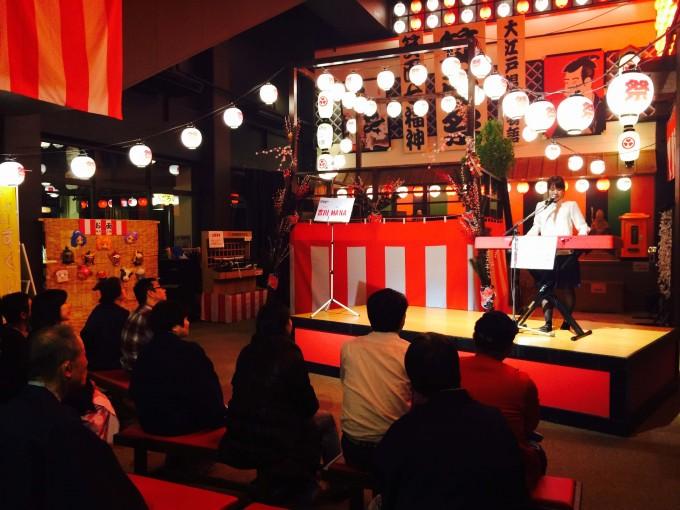 大江戸温泉 お祭り広場