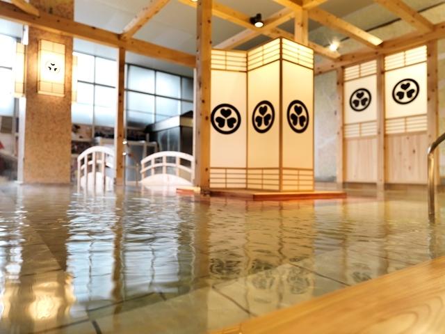 箕面大江戸温泉