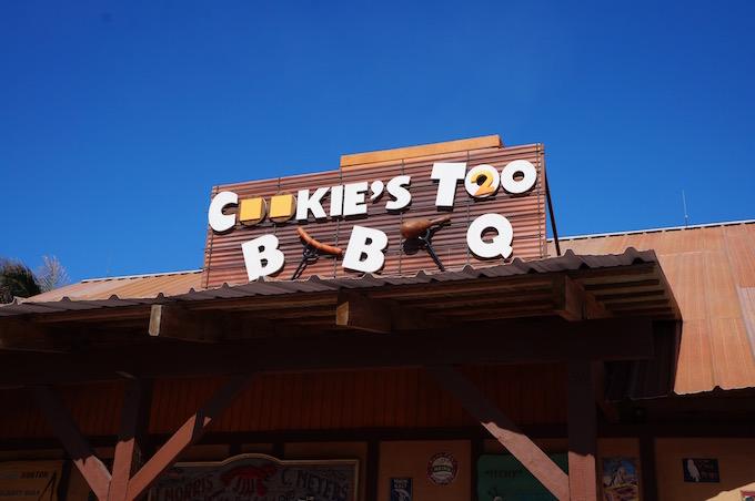 クッキーズ・バーベキュー Cookie's BBQ